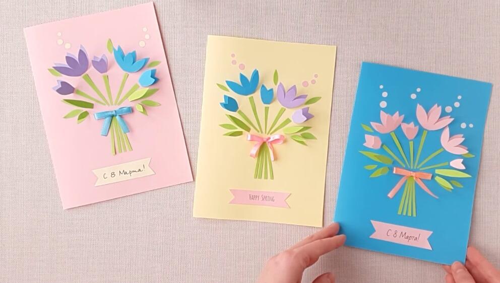 Как сделать открытки 8 марта своими руками, прощание летом здравствуй