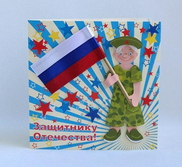 Поздравительная открытка для детского сада и начальной школы, красивые вертикальные открытки