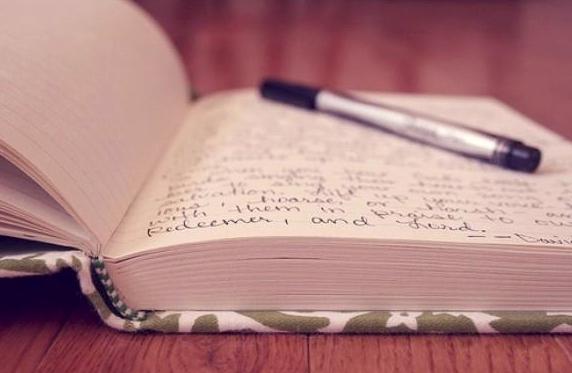 c82f4e7c4 Как красиво оформить личный дневник, первые страницы, внутри, красивые  картинки для срисовки, идеи