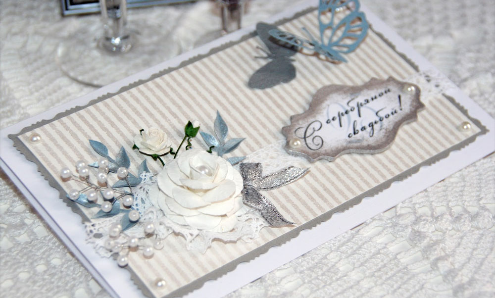 Годовщины, открытки скрапбукинг на годовщину свадьбы 1 год