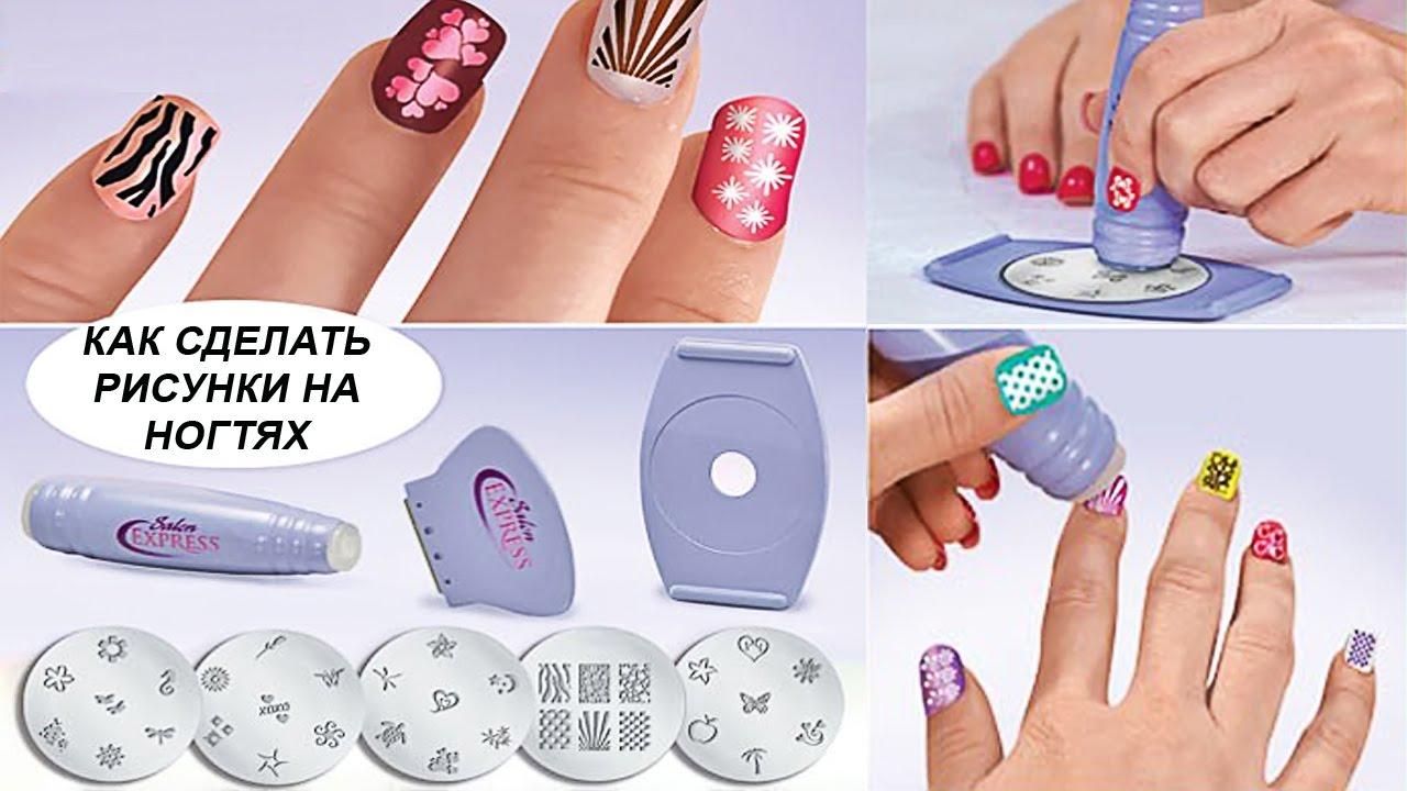 Дизайн Свадебного Маникюра На Короткие Ногти