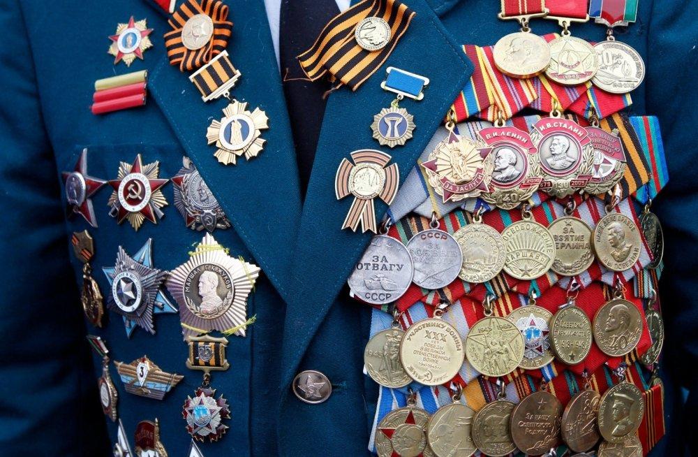 журналист расположение медалей ссср фото берега моря