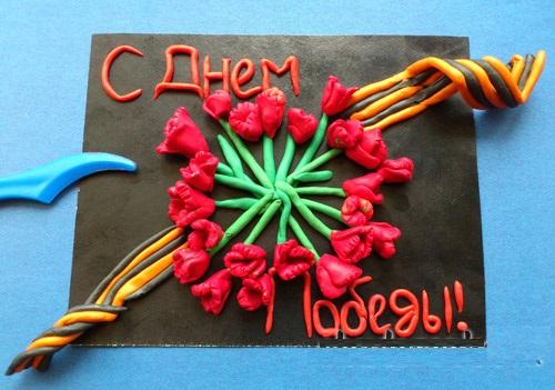 otkrytka-9maya-plast5 Аппликации из пластилина для детей, на картоне, шаблоны, жгутиками, в детский сад, в школу. Поделка аппликация из пластилина, к 8 марта, 23 февраля, 9 мая День Победы