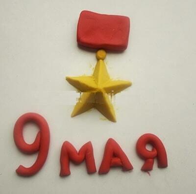 pp7 Аппликации из пластилина для детей, на картоне, шаблоны, жгутиками, в детский сад, в школу. Поделка аппликация из пластилина, к 8 марта, 23 февраля, 9 мая День Победы