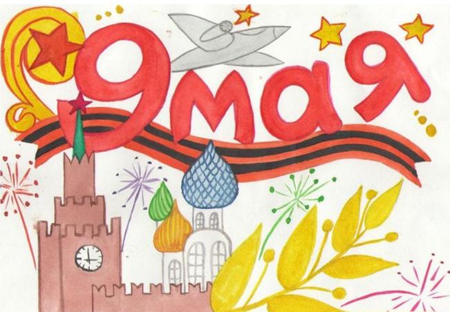Рисунки и открытки к 9 мая своими руками