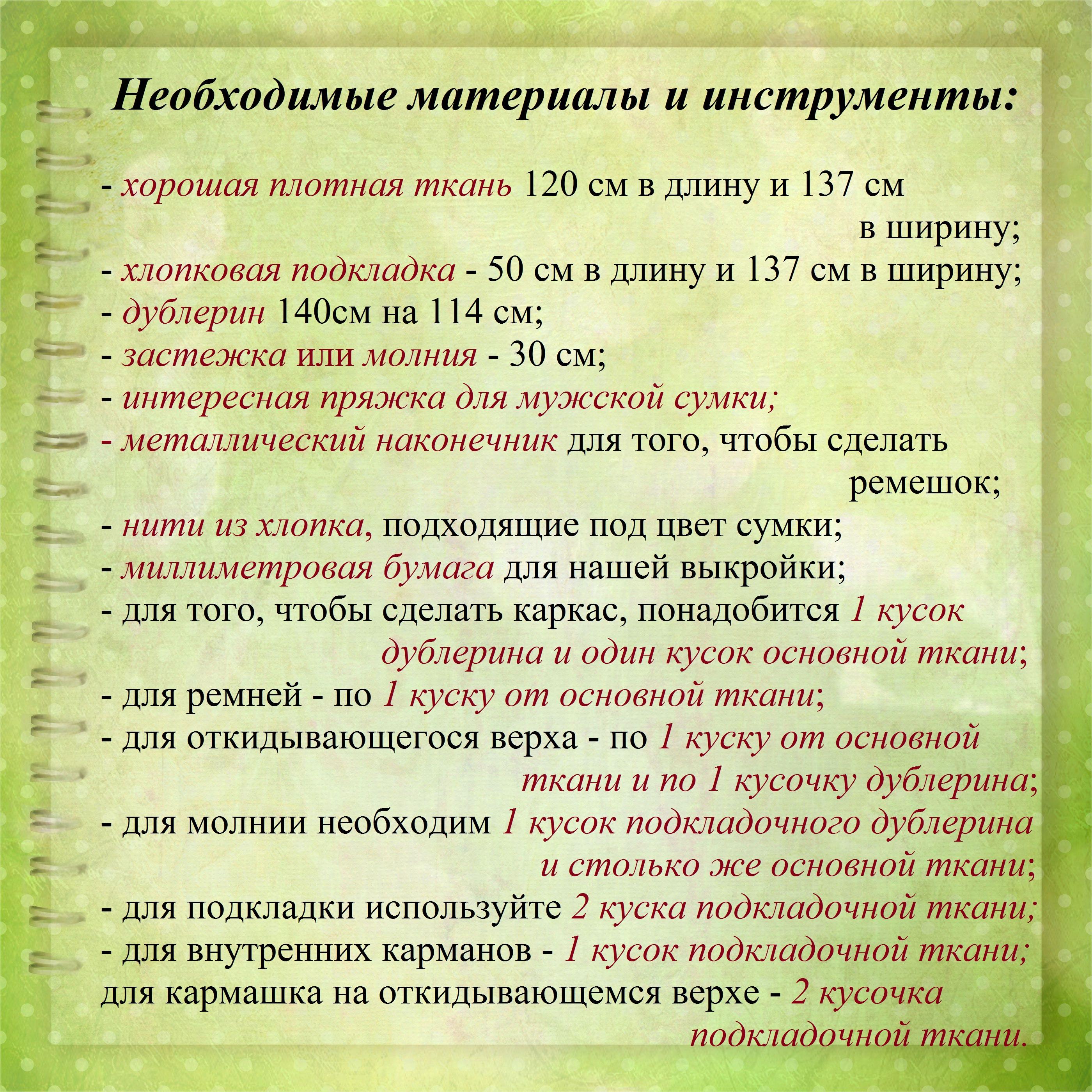 fon-185-1
