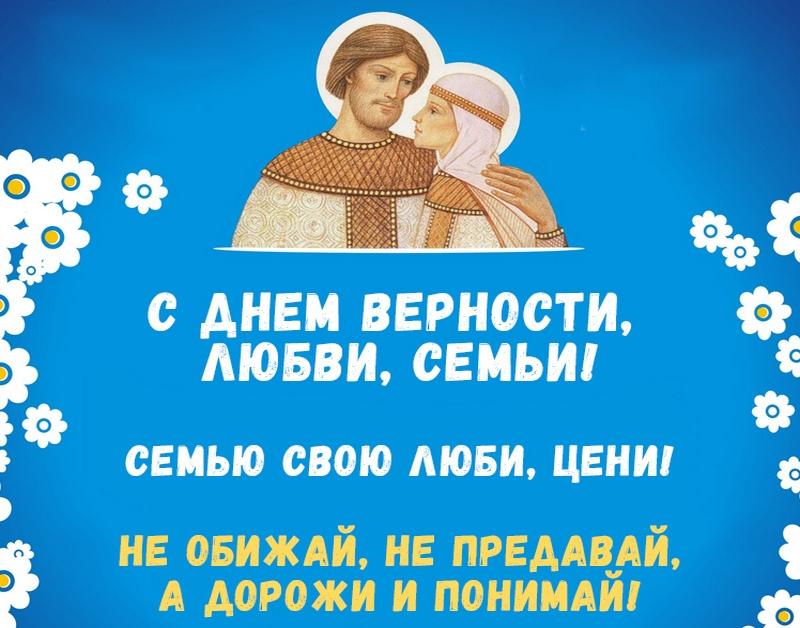 всю открытка в верности жене школьники хотят курить