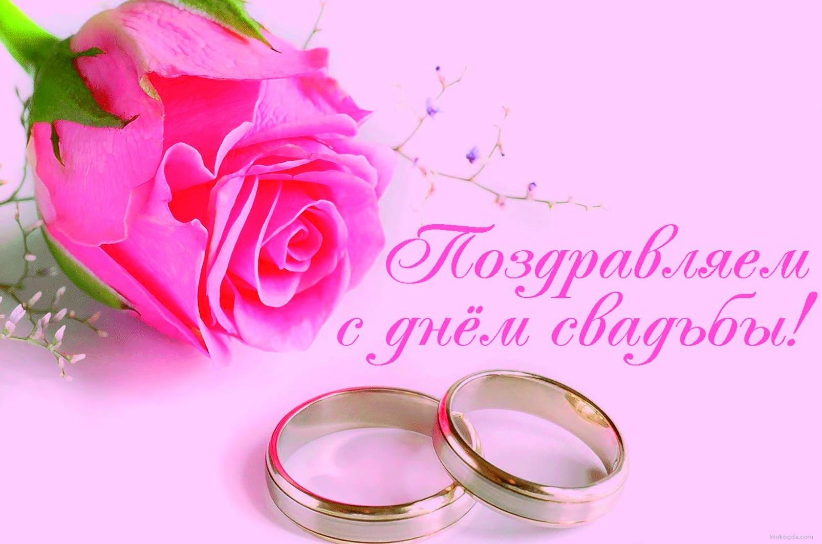 сегодняшний теплые и красивые поздравления с днем свадьбы фоне неба для