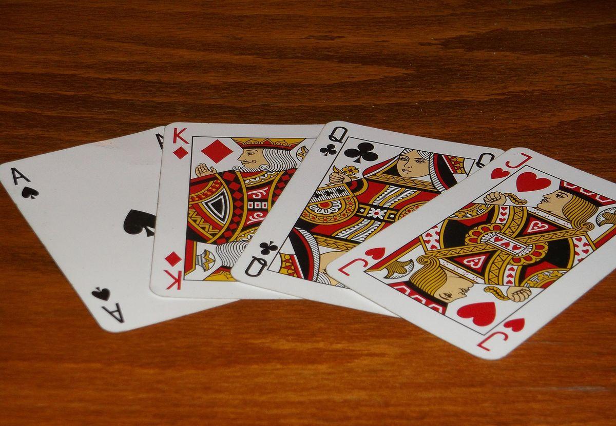 в как козла карты в правила вдвоем играть