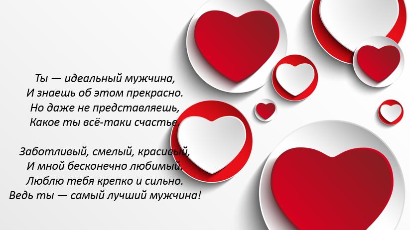 Любовные смс девушке о любви красивые