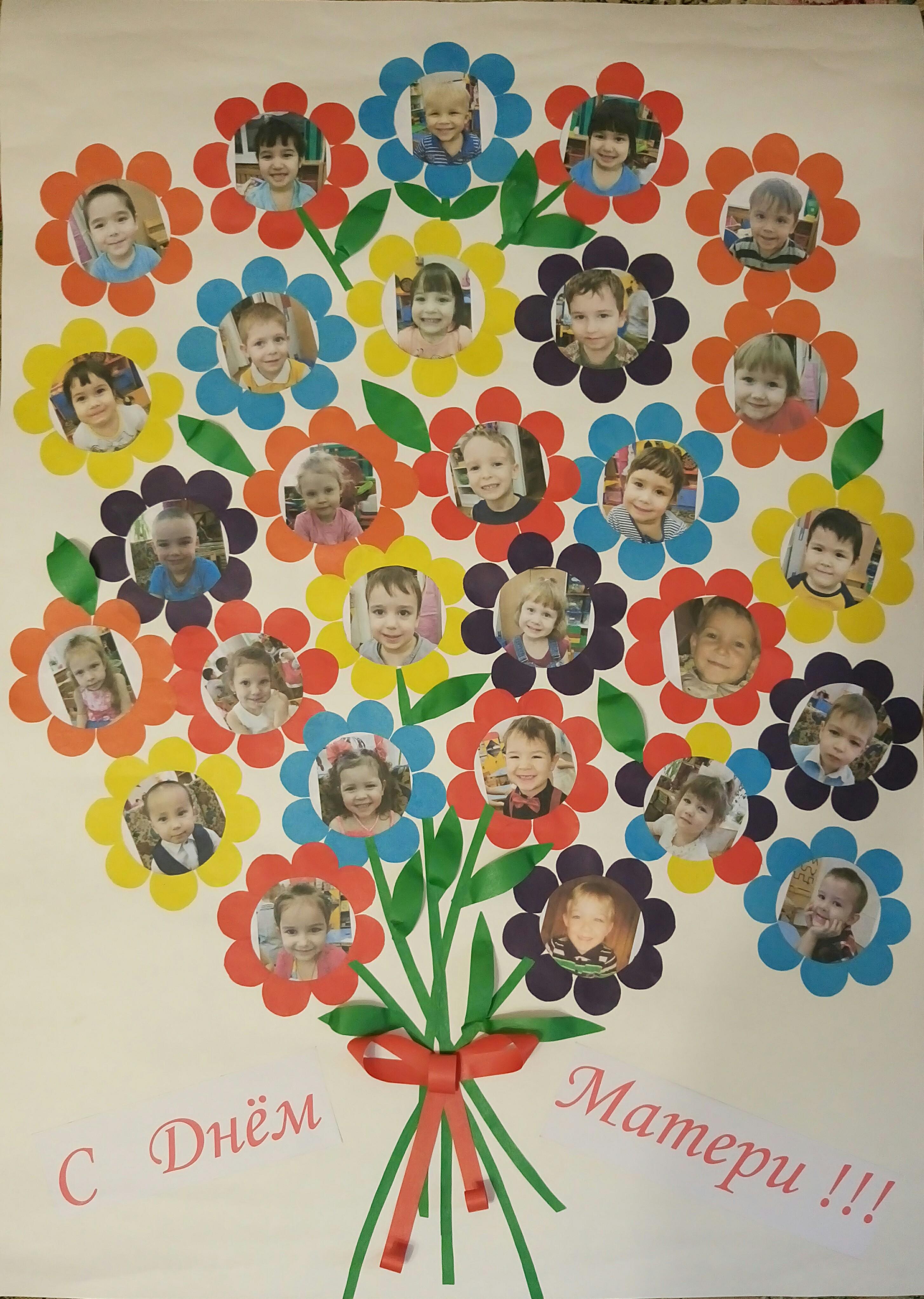 Картинка цветы с юбилеем детский сад