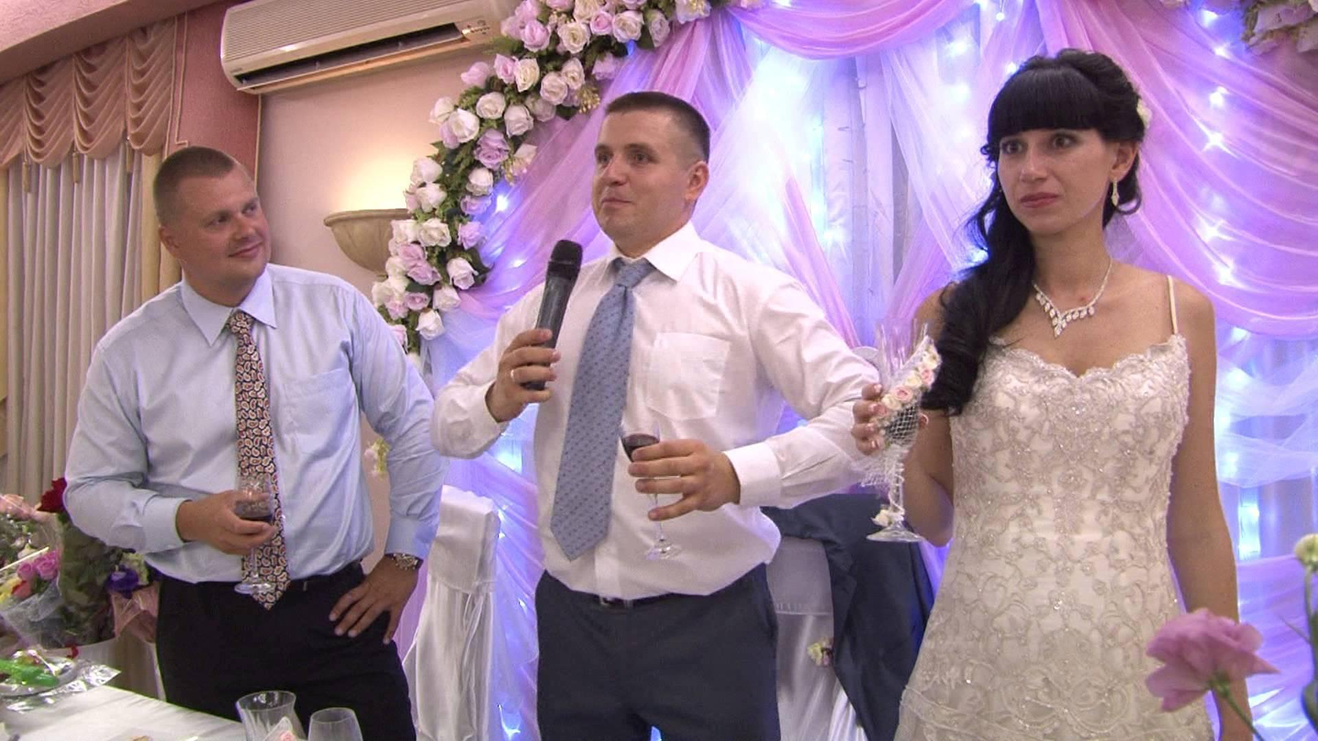 девятом ответные поздравления от жениха и невесты правильно подобрать