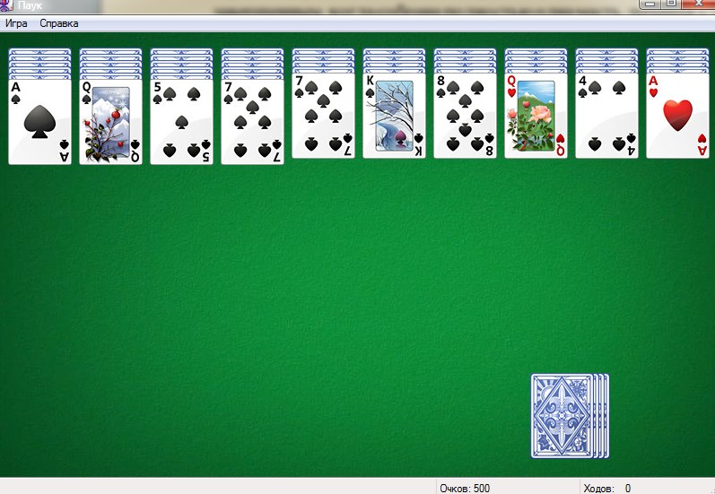 пасьянсы карточные игры онлайн