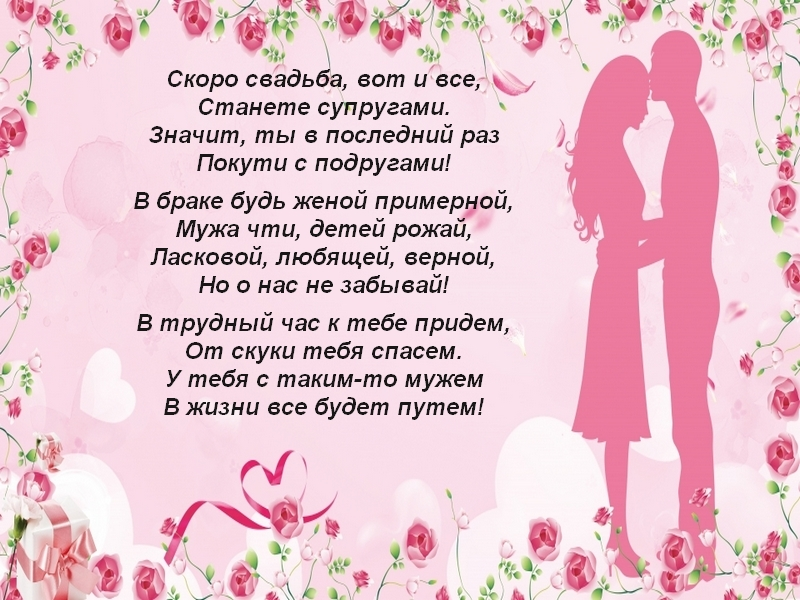 kopiya-2-pngtree-romantic-rose-border-wedding-background-backgroundwedding-backgroundrose-borderplant-image_73411