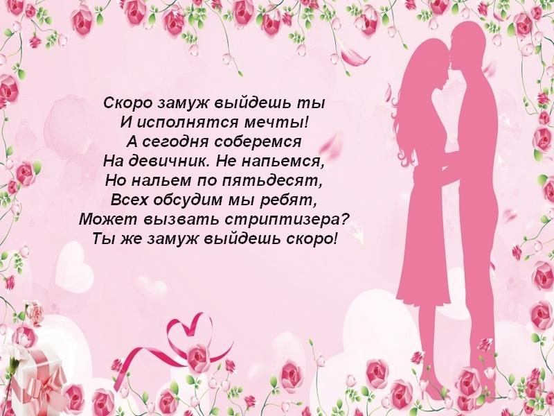 kopiya-3-pngtree-romantic-rose-border-wedding-background-backgroundwedding-backgroundrose-borderplant-image_73411