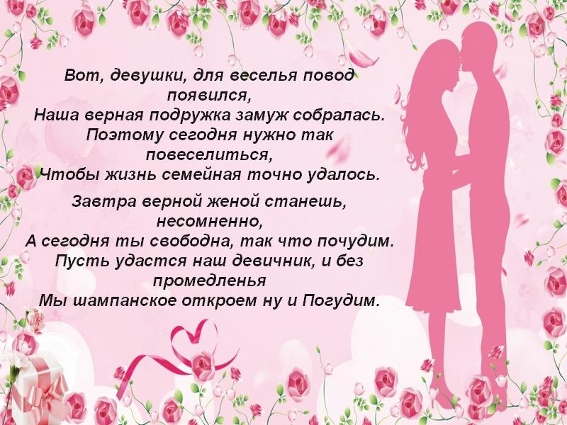 pngtree-romantic-rose-border-wedding-background-backgroundwedding-backgroundrose-borderplant-image_73411