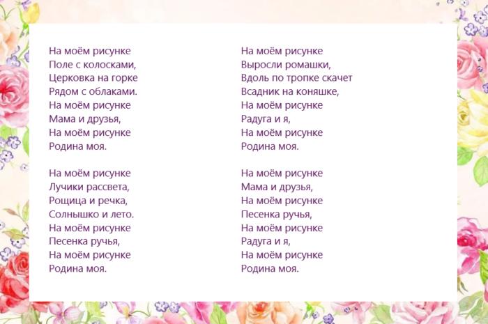 стихотворение про школу на конкурс чтецов