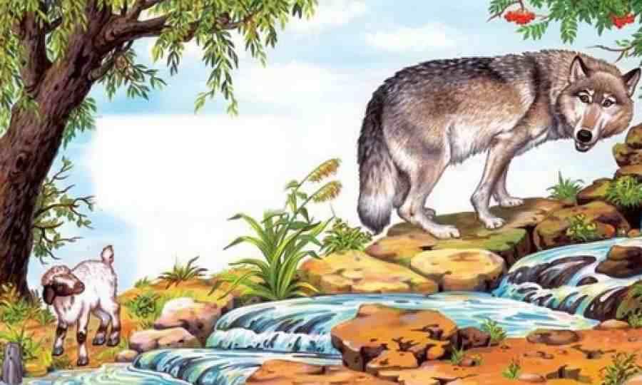 Картинка к басни крылова волк и ягненок