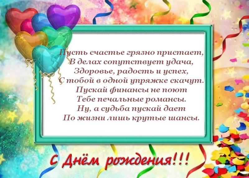 Поздравление с днем рождения имя алия бесплатные картинки