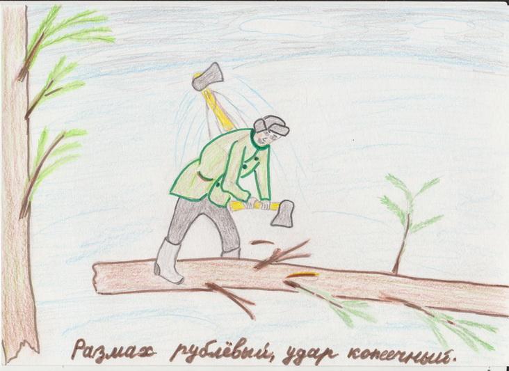 описание рисунки к пословицам о труде карандашом представляет