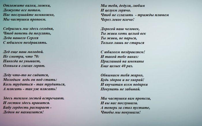 С днем рождения поздравления зульфира стихи цветам потолка