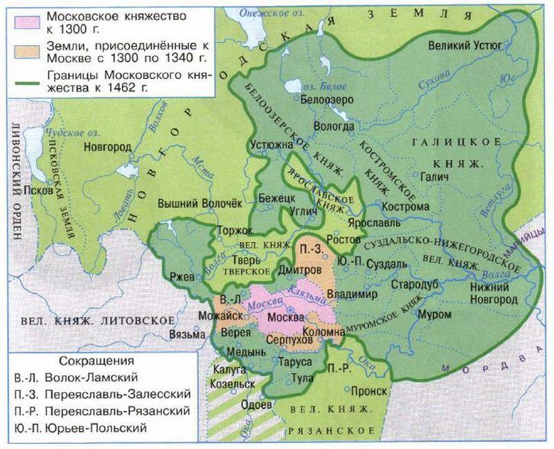 Карта руси при дмитрии донском картинки