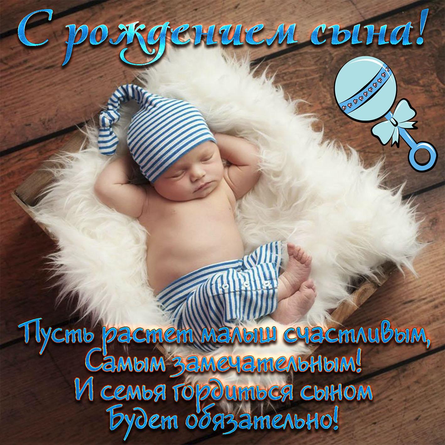 Поздравления брату с рождением сына 2 года