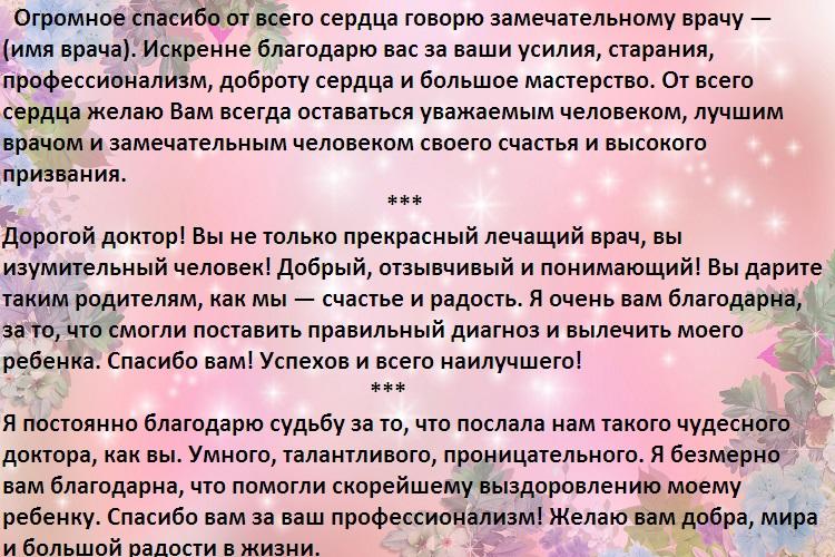 1miavs