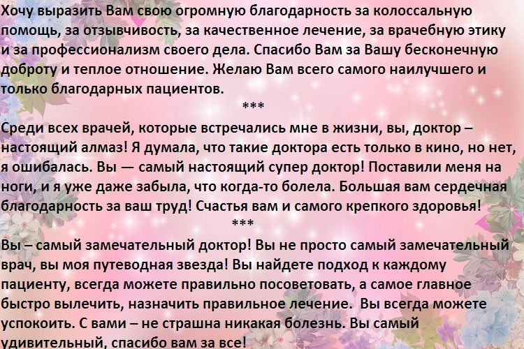 1vichrsgshshhzzhiv