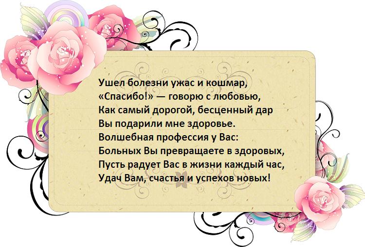 4eramschya
