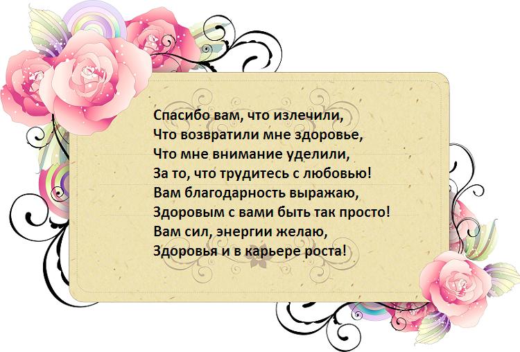 4imschya