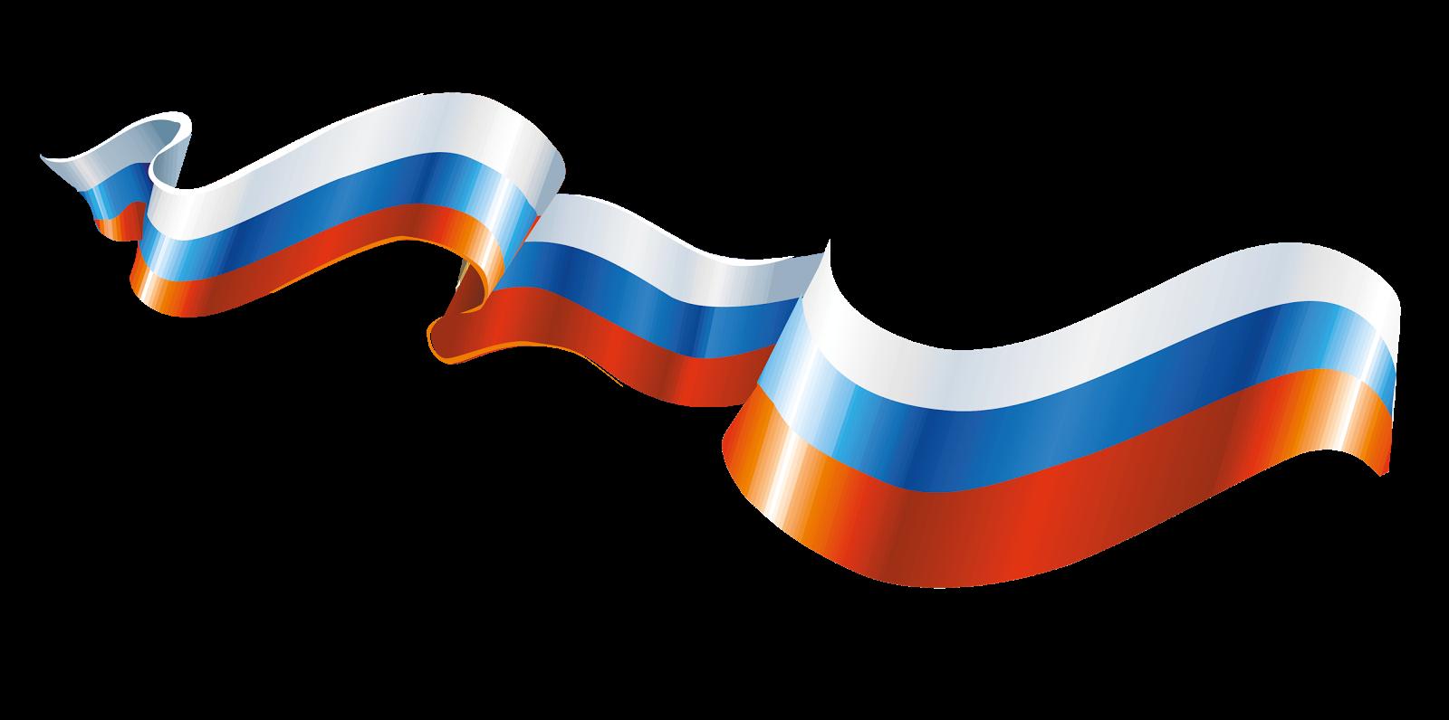 могут быть ленточка россии без фона услугам