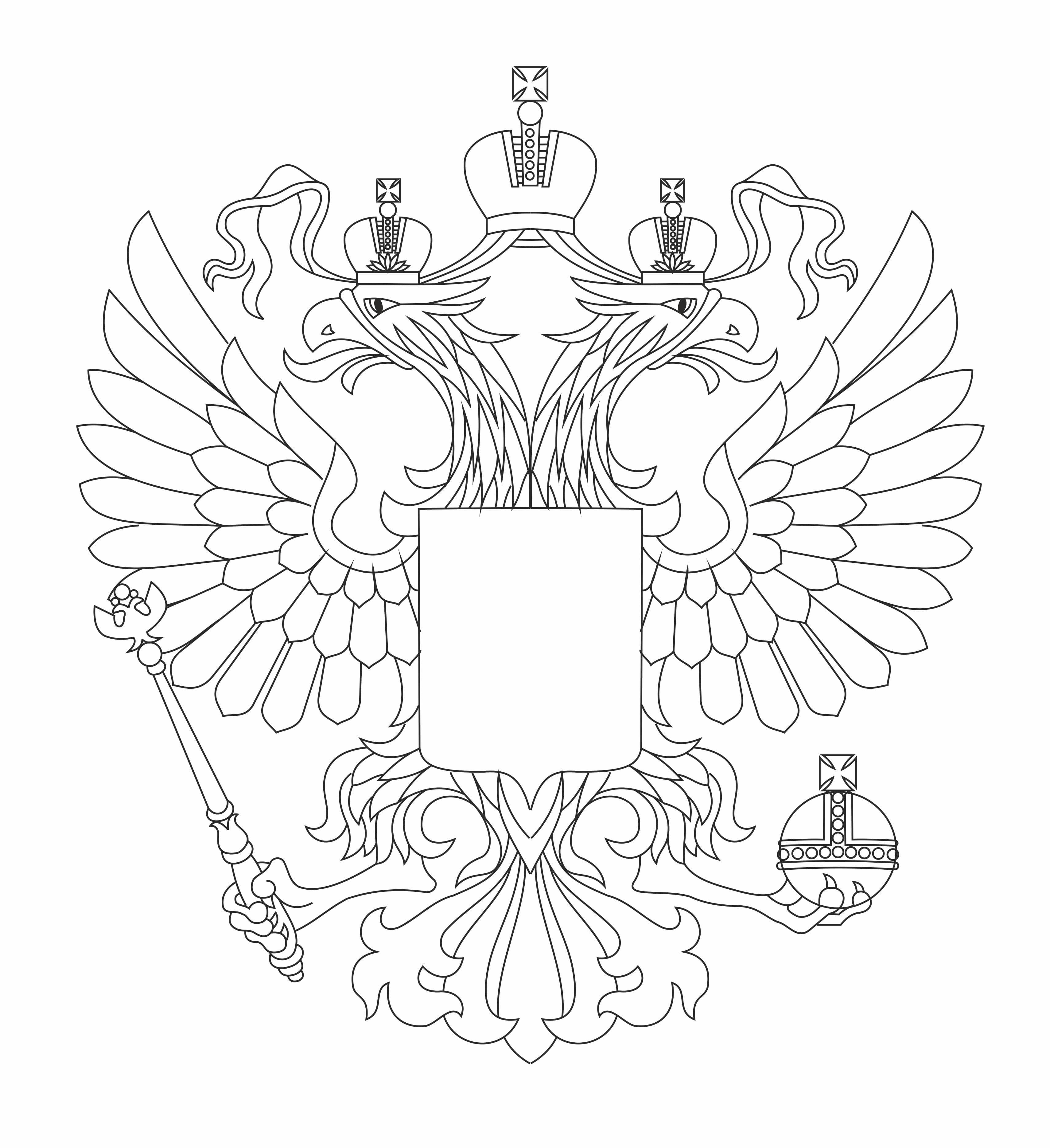 символика россии картинки для раскрашивания череп входом