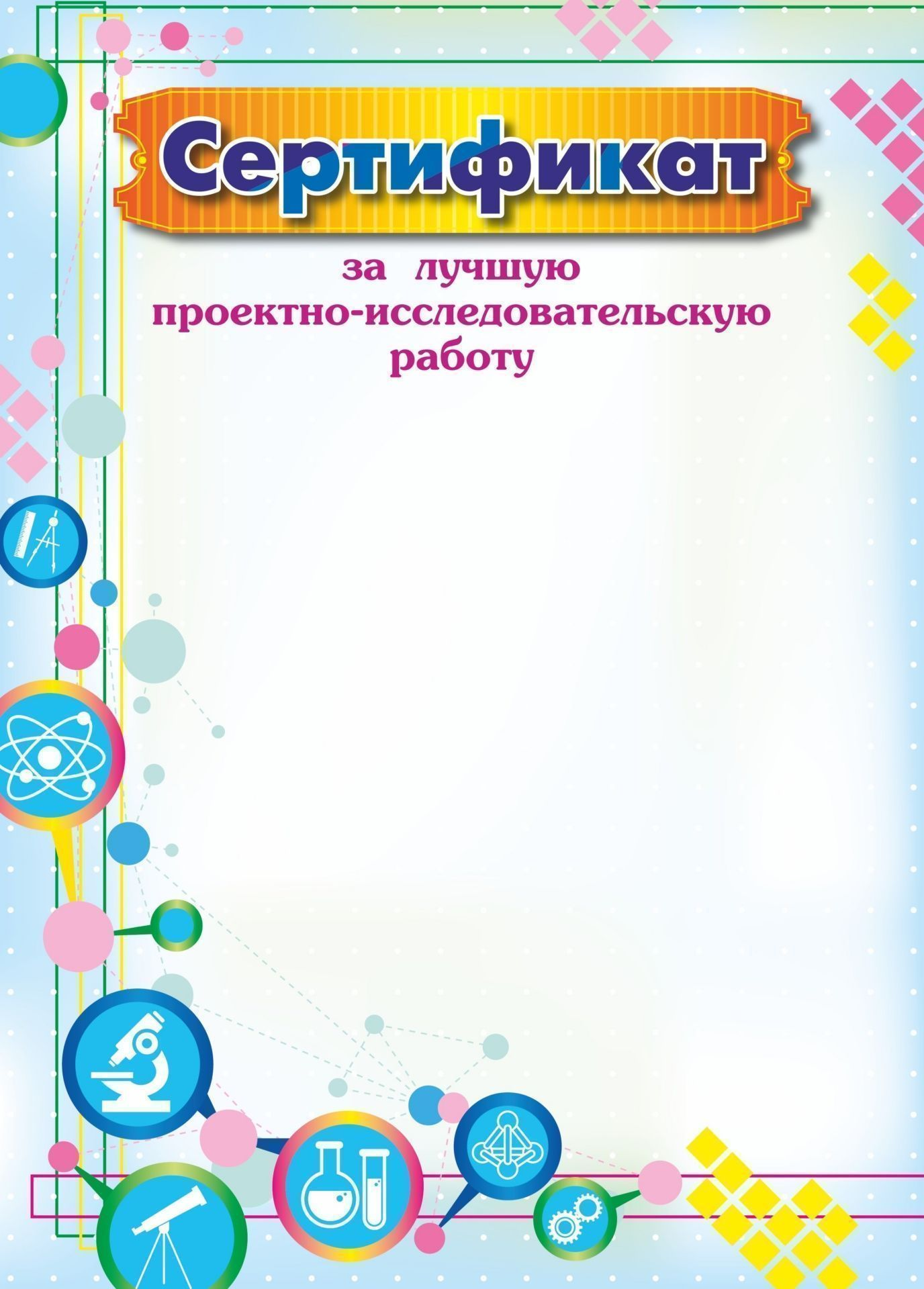 cover_image_big