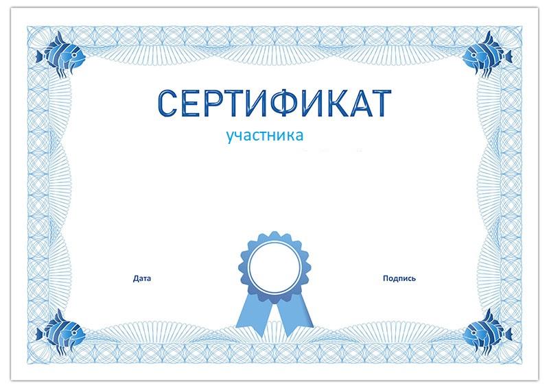 shablon-sertificata-03